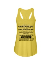 Perfect gift for daughter - C00 Ladies Flowy Tank thumbnail