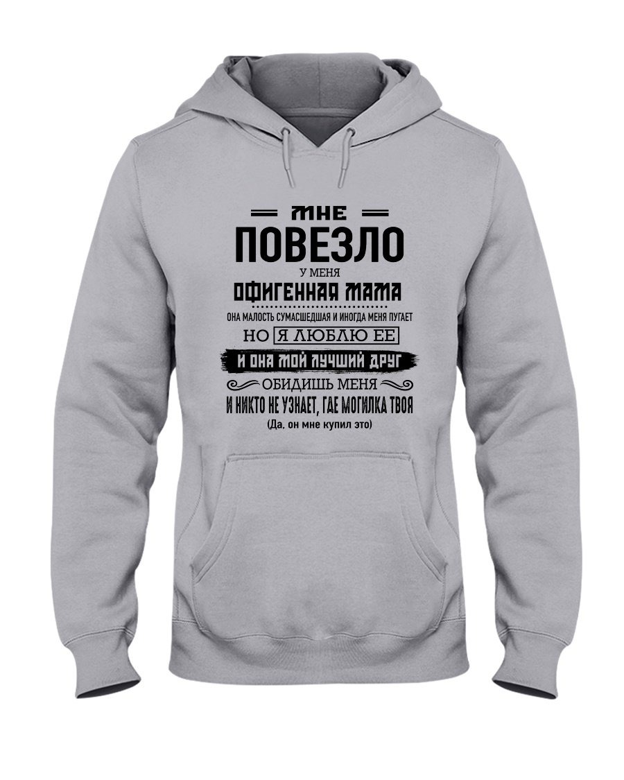 Perfect gift for your Son - C00 Hooded Sweatshirt