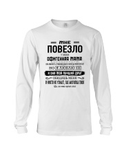 Perfect gift for your Son - C00 Long Sleeve Tee thumbnail