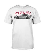 Nissan GTR Premium Fit Mens Tee thumbnail