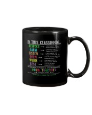 In This Classroom Mug tile