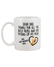 Golden Retriever Dad Mug back