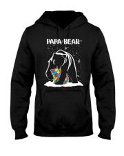 Papa Bear Hooded Sweatshirt thumbnail