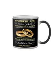 aviomiehelleni toivoisin pystyvani Color Changing Mug thumbnail