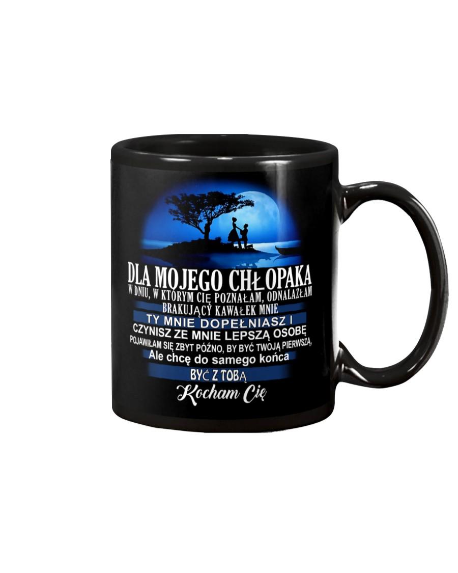 dla mojeho chlopaka  Mug