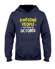Awesome People Are Born In October Hooded Sweatshirt thumbnail
