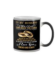 Mug - Wife - Gifts For Your Husband -  BT03 Color Changing Mug thumbnail