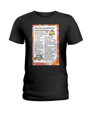 Quilter's code Ladies T-Shirt thumbnail