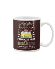 In my dream world fabric Mug thumbnail