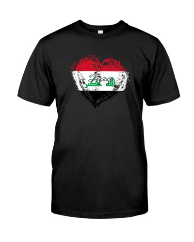 Home roots country gift love Iraq