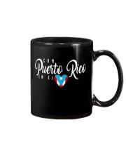 Con Puerto Rico en el corazon  Mug thumbnail