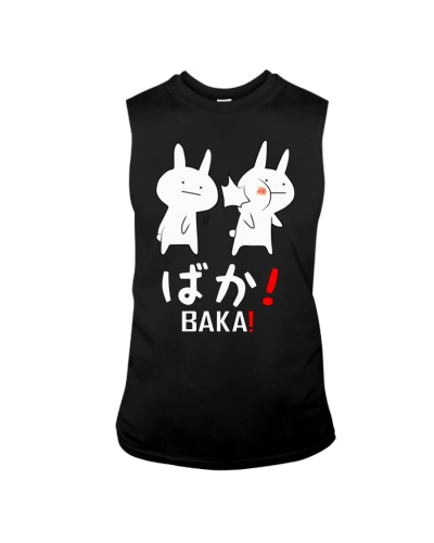 Baka Cute Anime