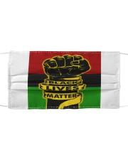 Black - Black Lives Matter Flag Mask tile