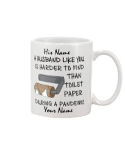 Personalized A Husband Like You Harder to find Mug front