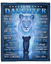 """Never Feel That U Are Alone Lion Mom To Daughter Fleece Blanket - 50"""" x 60"""" front"""