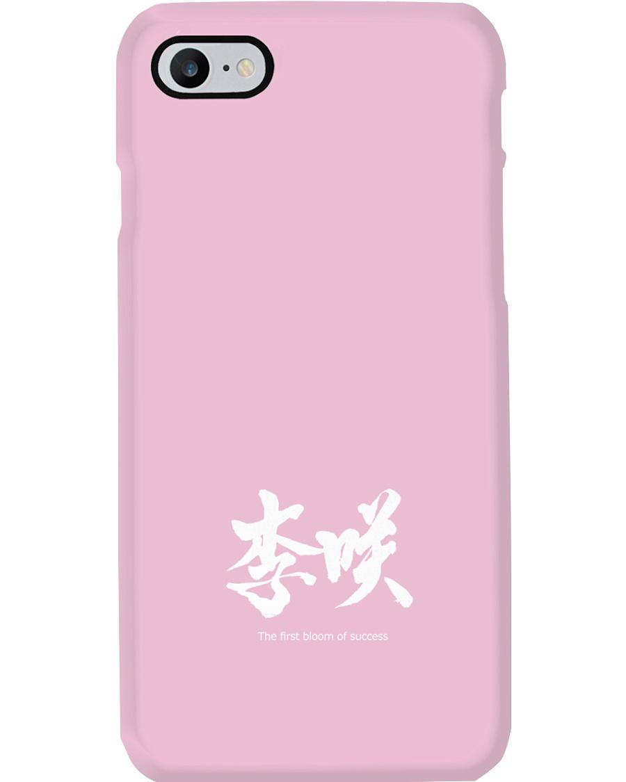 Lisa: Japanese Kanji Symbol Name English Meaning Phone Case
