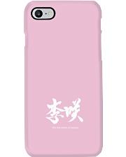 Lisa: Japanese Kanji Symbol Name English Meaning Phone Case i-phone-7-case