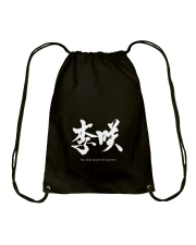 Lisa: Japanese Kanji Symbol Name English Meaning Drawstring Bag thumbnail