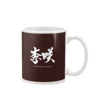 Lisa: Japanese Kanji Symbol Name English Meaning Mug thumbnail
