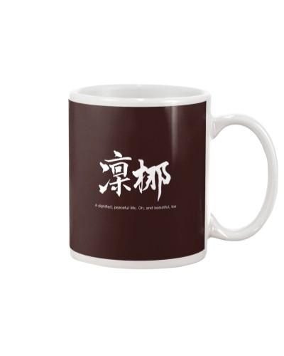 Linda: Japanese Kanji Symbol Name English Meaning