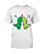 Funny Dinosaur Classic T-Shirt front