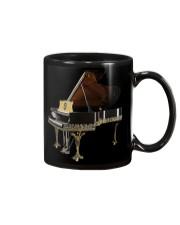 Pianist Gift Mug front