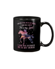 He Is My Horse New  Mug thumbnail