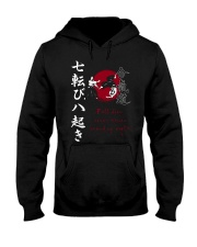 Fall down seven times stand up eight Hooded Sweatshirt thumbnail