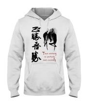 True victory is victory over oneself Hooded Sweatshirt thumbnail