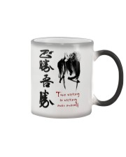 True victory is victory over oneself Color Changing Mug thumbnail