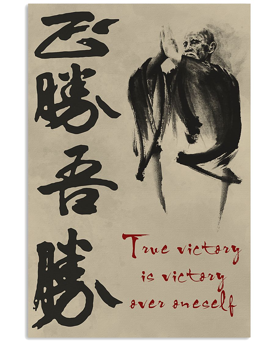 True victory is victory over oneself 11x17 Poster