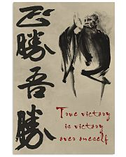 True victory is victory over oneself 11x17 Poster front