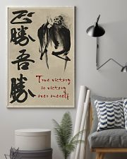 True victory is victory over oneself 11x17 Poster lifestyle-poster-1