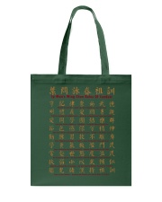 IP Man's Wing Chun Rules of Conduct Tote Bag tile