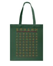 IP Man's Wing Chun Rules of Conduct Tote Bag thumbnail