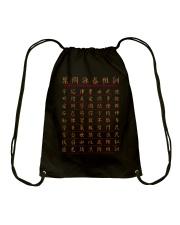 IP Man's Wing Chun Rules of Conduct Drawstring Bag thumbnail