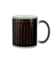 IP Man's Wing Chun Rules of Conduct Color Changing Mug tile