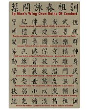 IP Man's Wing Chun Rules of Conduct 11x17 Poster thumbnail