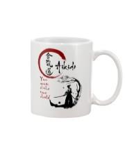 Your spirit is the true shield Mug thumbnail