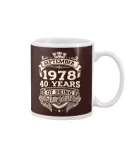 September 1978 Mug tile