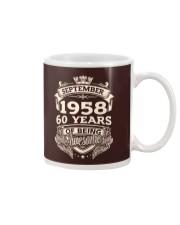 September 1958 Mug tile