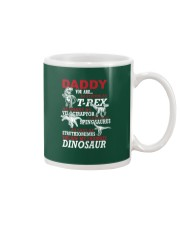 Daddy You Are My Favorite Dinosaur Mug front