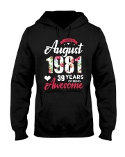 August 1981 - Special Edition Hooded Sweatshirt front
