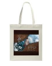 Faith Hope Love Tote Bag thumbnail
