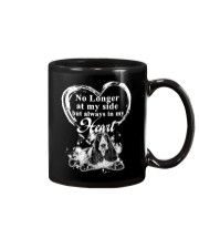 English Cocker Spaniel In My Heart Mug thumbnail