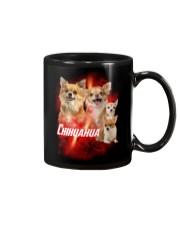 GAEA - Chihuahua Great 1104 Mug thumbnail