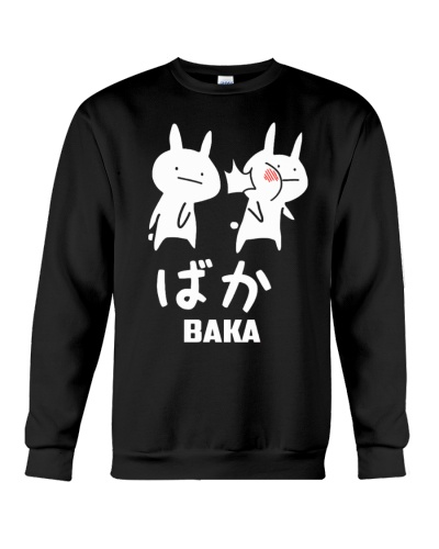Baka Cute Anime Japanese