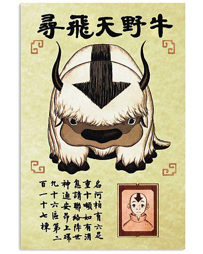 Chinese Animal
