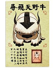 Chinese Animal 24x36 Poster front