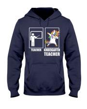 Kindergarten Teacher Hooded Sweatshirt thumbnail